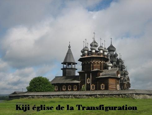 kiji1-église transfiguration